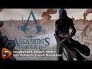 Assassin's Creed Unity: «Французская революция» - Русская озвучка
