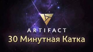 30 Минутная катка Artifact между разработчиками Valve