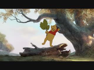Трейлер «Медвежонок Винни и его друзья»/