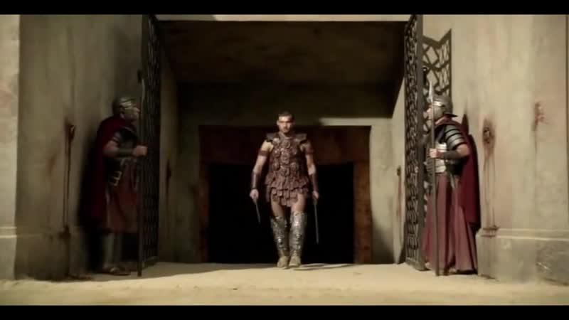 Спартак - Бог Арены,памяти актера,группа Skillet-Comatose