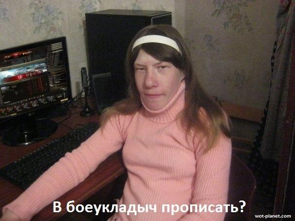 wot аватарки: