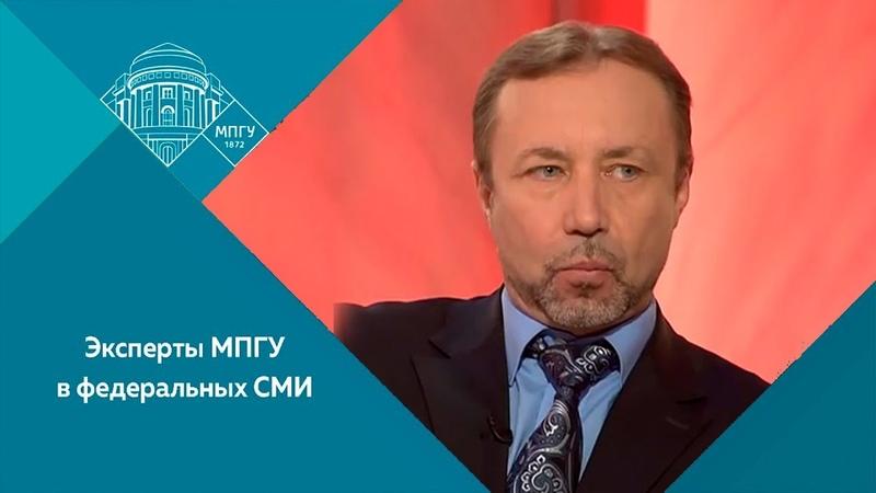 Профессор МПГУ Г.А.Артамонов на канале Россия-24. Виртуальная война России и Украины