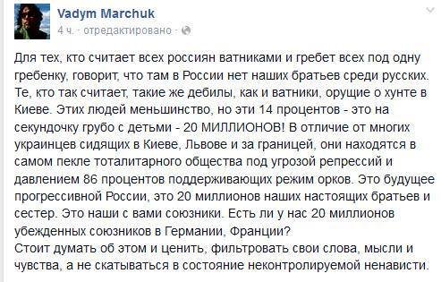 Украинские военнослужащие демонстрируют конкретные результаты. Освобождено более шестидесяти населенных пунктов, - Порошенко - Цензор.НЕТ 5144