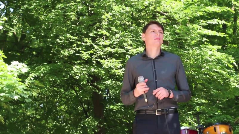 Іван Вакуленко Концерт Парк Шевченка Червень 2018