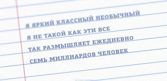 https://pp.vk.me/c543101/v543101623/97e6/GFcqaAsuamQ.jpg