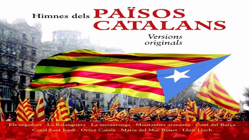La presó del rei de França Companyia Elèctrica Dharma Himnes dels Països Catalans