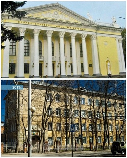 Афиша Сергиев Посад 65-летний Юбилей 14-й средней школы