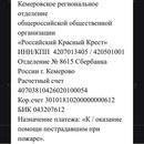 Александр Степанов фото #3