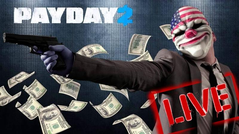 PayDay 2 | Грабим с подписчиками [Стрим]