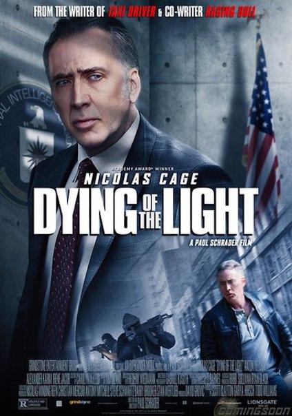 Умирающий свет (2014)