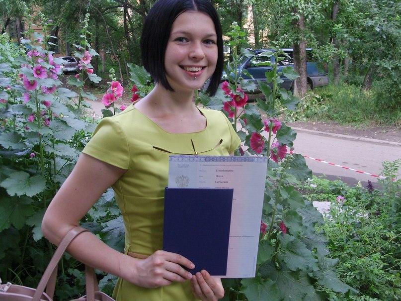 Оля Подойницина, Комсомольск-на-Амуре, 15 июля 1992, id15896594