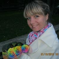 Людмила Пряхина