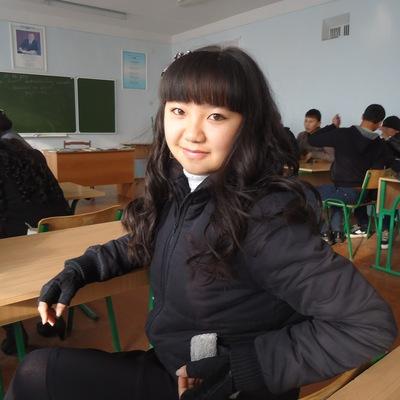Юлианна Цой, 8 февраля 1995, Уфа, id192074234