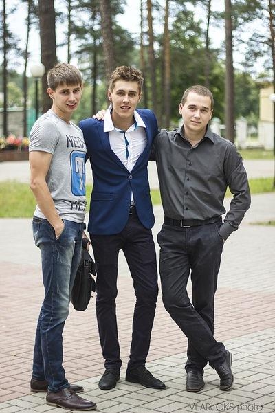 Александр Никитин, 14 ноября , Запорожье, id108218792
