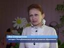 ГТРК ЛНР. В Республике внедрена новая система обучения дошкольников
