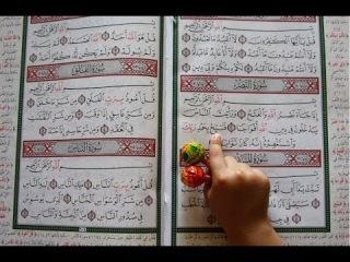 Коран для детей. (сура ан-Нас)