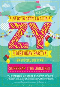 #WASSUP! х SUPERZAP * ZY B-DAY * 25 ИЮЛЯ