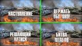 Курская дуга (2018) - все серии (4 из 4) Документальный фильм о битве на Курской дуге