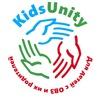 KidsUnity