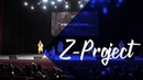 Z Project    The Best Dance Team Show Juniors    Preselect    Choreo 2019