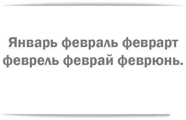 http://cs319630.vk.me/v319630688/4ed1/03g3ZkJ83TE.jpg