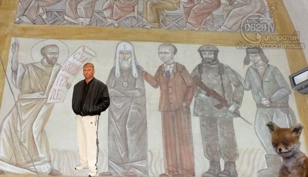 Бог Путин на униатских иконах.