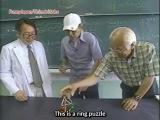 Японская головоломка
