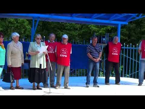 Митинг посвященный повышению пенсионного возраста. Вязники 29.07.18 2-я часть