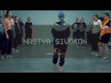 Maru Nara - Will Smith (Анастасия Сивоконь - Мастер класс)