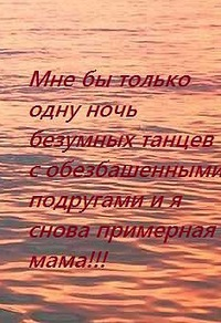 Ольга Пирогова, 18 февраля , Юрга, id124854041