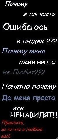 Анна Ильгинете, 3 марта 1997, Лесосибирск, id201411167