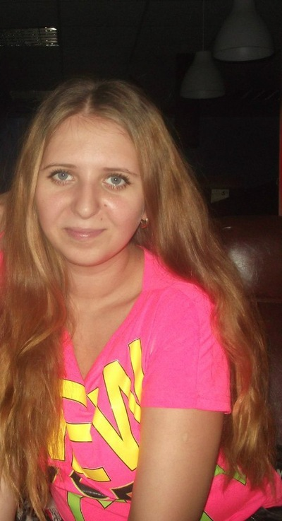 Наталия Боголепова, 31 октября , Салават, id84234567