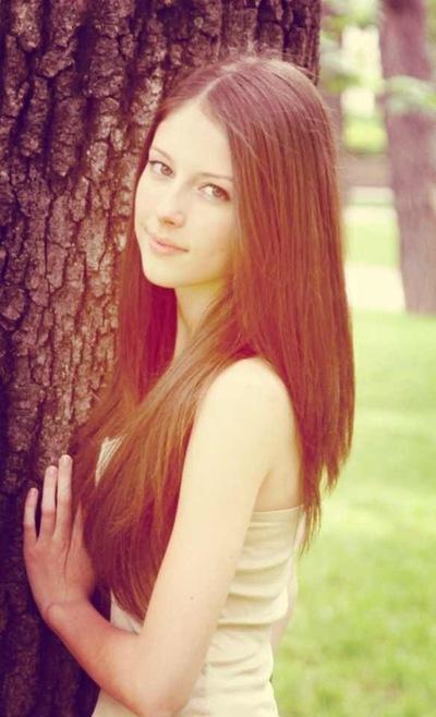 Екатерина Склярова, 28 октября 1997, Краснодар, id85342318