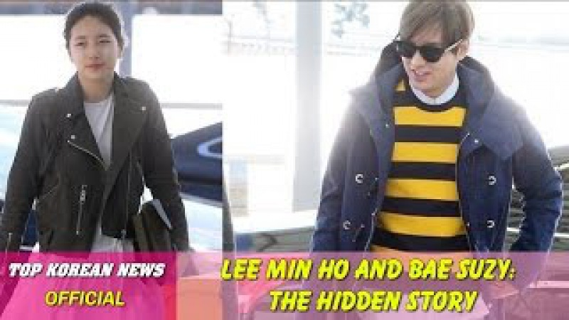 Lee Min Ho and Bae Suzy relationship: Netizens uncover the hidden story