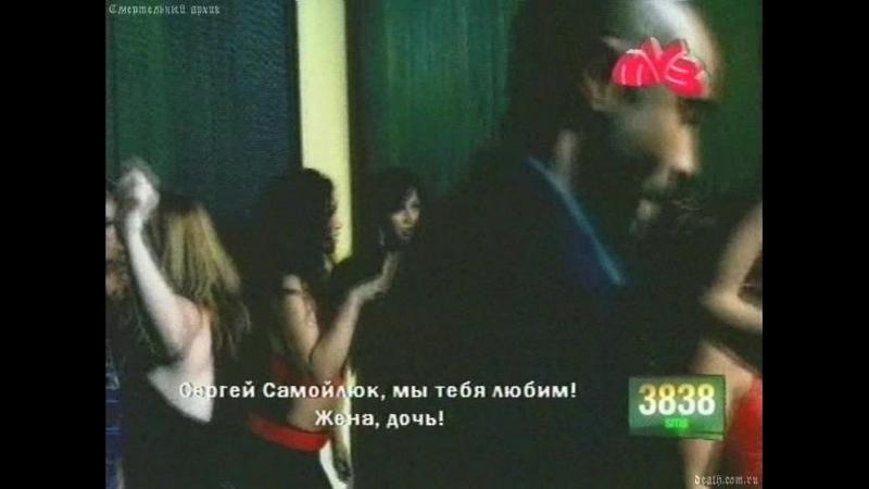 Julia Kova (Yulia Ahonkova) - Beep Beep [МузТВ]