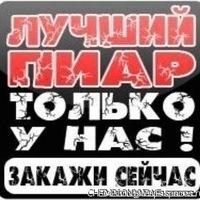 Сергей Πопов, 13 марта , Киев, id189347453