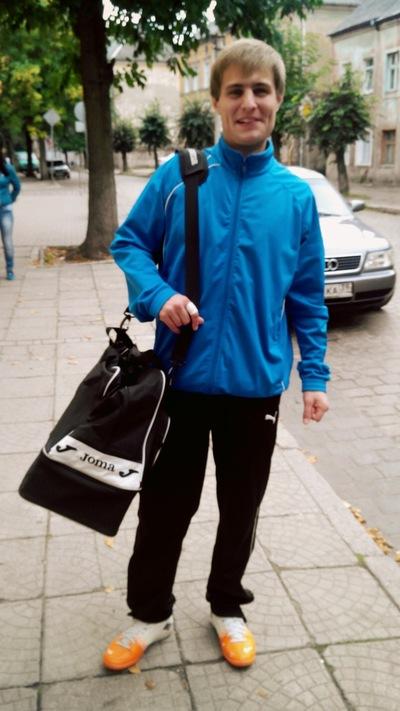 Эдуард Мухомедьяров, 20 февраля 1987, Санкт-Петербург, id31137901