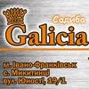 Galitsiya Sadiba