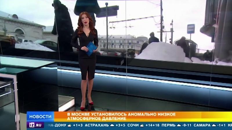 В Москве зафиксировали рекордно низкое давление