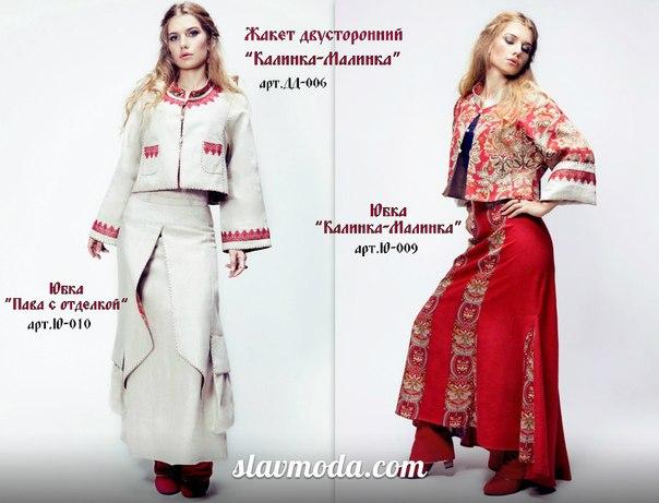 Бренд 123 Женская Одежда
