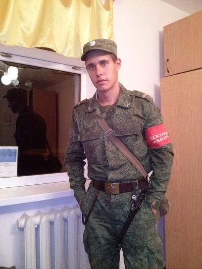 Александр Калмыков, 12 октября 1992, Москва, id220796335