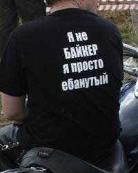 Игорь Мажугин, 3 ноября 1999, Стрежевой, id158526541