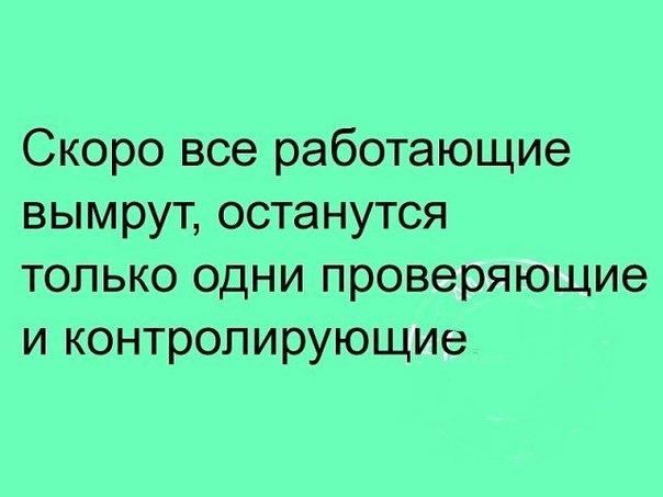 Фото №456269025 со страницы Дмитрия Ершова