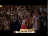 «Индийское кино» на Ю - влюбленные в Митхуна Чакраборти!