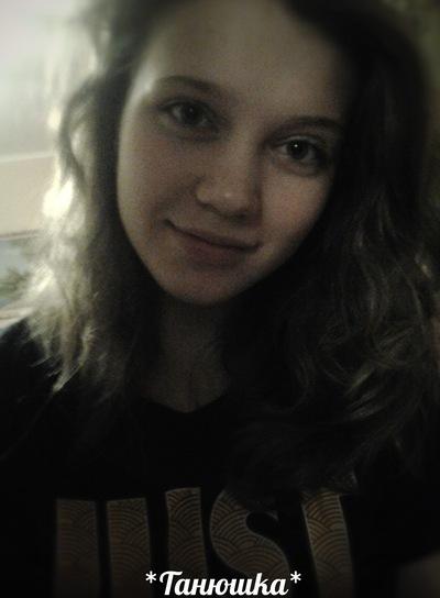 Танюшка Гусельникова, 25 января , Краснокамск, id145589045