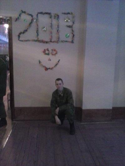 Евгений Луньков, 3 февраля 1988, Зеленоград, id193385677