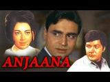 Anjaana (1969) Full Hindi Movie | Rajendra Kumar, Babita, Pran, Prem Chopra