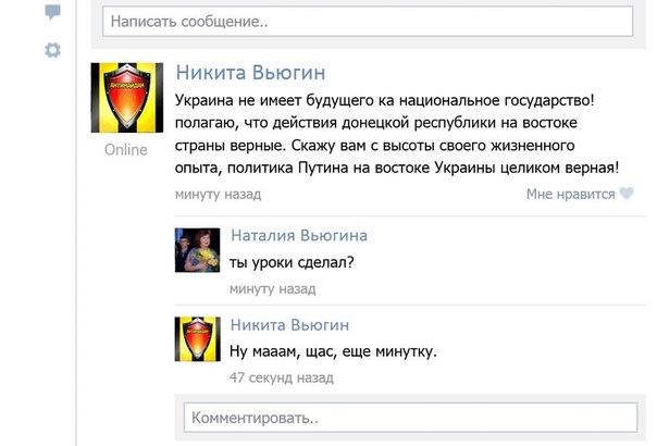Новый украинский президент столкнется с главными вызовами, -  Fitch - Цензор.НЕТ 5506