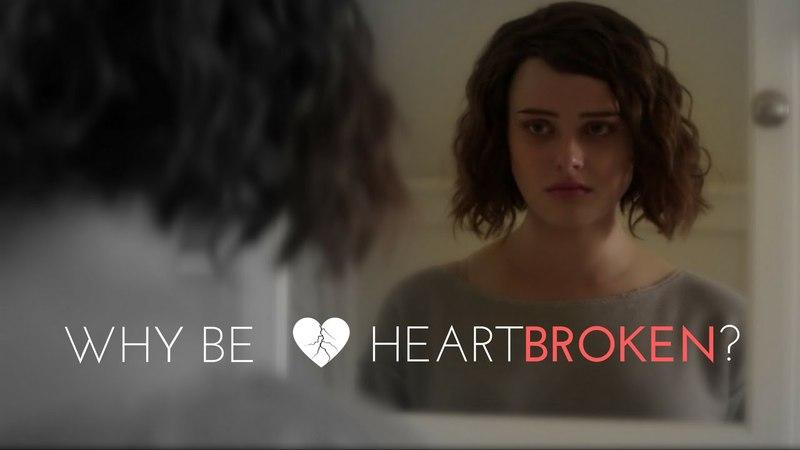 WHY BE HEARTBROKEN? - 2017 MOTIVATION (Ft. Teal Swan)