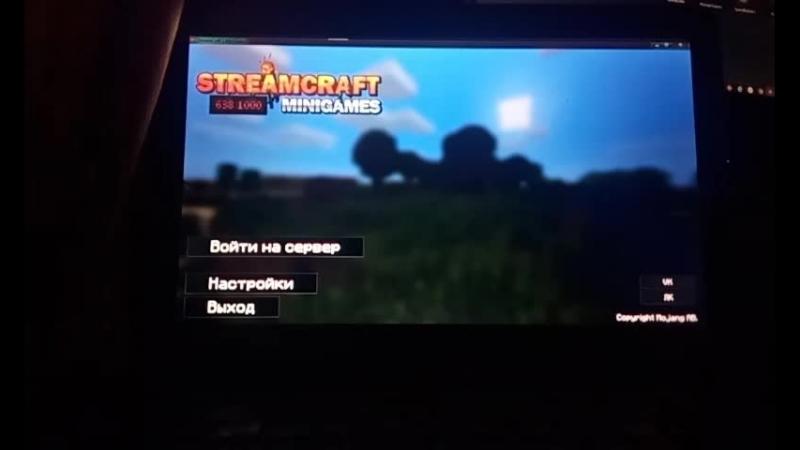 с другом на ночёвке | Streamcraft KitPvP